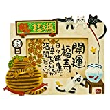 糸井忠晴 メッセージアート 招き猫(海運福寿) IT-02504-02