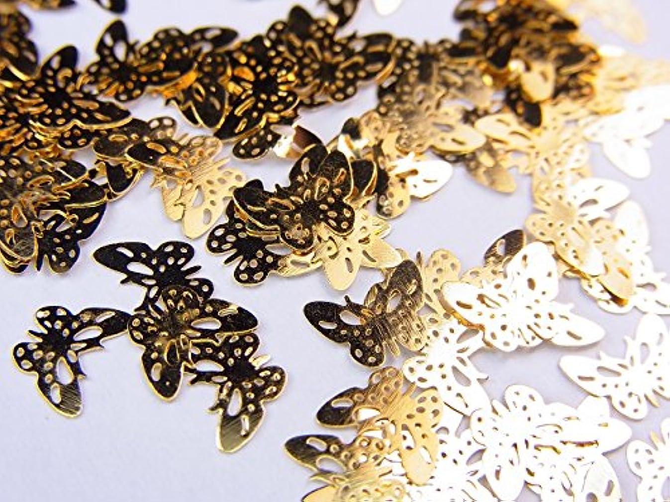 抜け目のない促す破壊的な【jewel】薄型ゴールドレジンパーツ バタフライ10個
