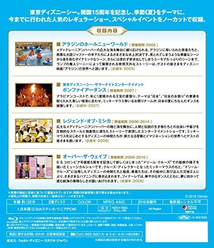 東京ディズニーシー ザ・ベスト -夏&レジェンド・オブ・ミシカ- <ノーカット版> [Blu-ray]