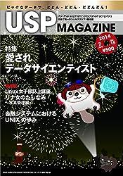 USP MAGAZINE vol.15