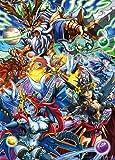 500ピース ジグソーパズル PUZZLE&DRAGONS オリンポスの神々(38x53cm)