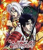 アラタカンガタリ~革神語~ 3 (完全生産限定版) [Blu-ray]