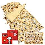 キャラクター お昼寝布団セット バッグ付き 7点 かわいい スヌーピー 幼稚園 保育園 保育所 子ども キッズ