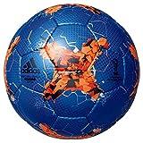 adidas フットサル adidas(アディダス)クラサバ フットサルボール 3号球 小学生用 検定球 AFF3201B