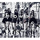 THIS IS Flower THIS IS BEST(2Blu-ray Disc付)