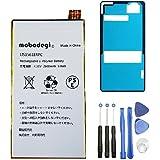 【mobadegi】Xperia Z3 compact SO-02G LIS1561ERPC 互換バッテリー 工具・両面テープセット