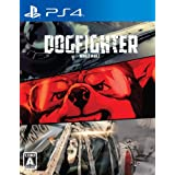 DOGFIGHTER -WW2- - PS4