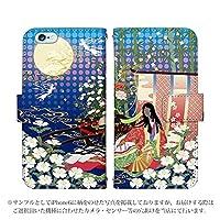 iPhone XR 手帳型 ケース [デザイン:かぐや姫/マグネットハンドあり] 童話 アイフォン アイホン スマホ カバー