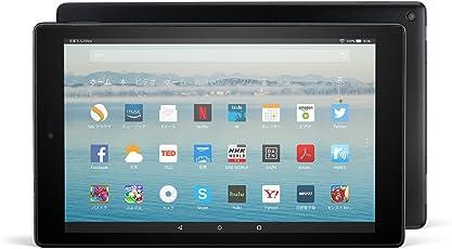 Fire HD 10 タブレット (10インチHDディスプレイ) 32GB
