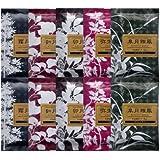 薬用入浴剤 綺羅の刻 5種類×2 10包