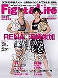 Fight&Life (2016年 04 月号)