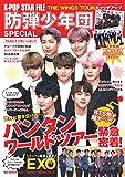 K-POP STAR FILE -