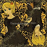 Doppelganger (feat. 鏡音リン&鏡音レン)