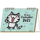 サンスター文具 ちびギャラリー 2021年 カレンダー 卓上 S8518602