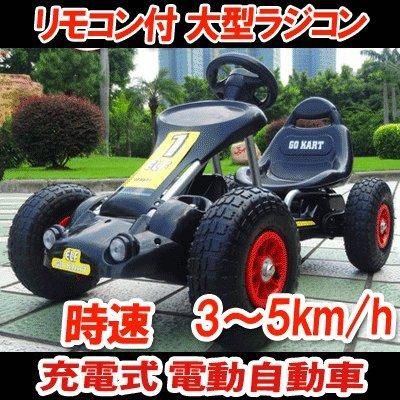 充電式電動乗用ゴーカートジュニアスーパーカート F1タイプ ...