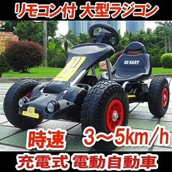 Amazon Razor Crazy Cart 並行輸入品 電動乗用