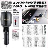 COSTEL airvita USB-13 CCA-420PC [Choco]