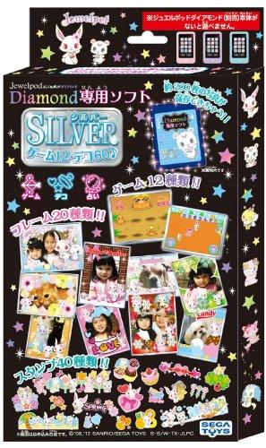 ジュエルポッド ダイアモンド専用SDカード シルバー ゲーム12デコ60