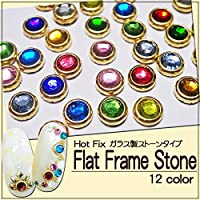 ホットフィックス アイロン フラットフレーム ガラス製ストーン 5個入り (4mm(5個入り), 7.ダークペリドット)