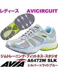 (アビア) AVIA フィットネスシューズ AVICIRCUIT レディース A6472W SLK シルバー×ライトブルー