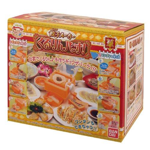 クックジョイ 餃子メーカー くるりんパオ!
