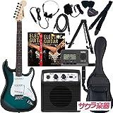 SELDER セルダー エレキギター ストラトキャスタータイプ サクラ楽器オリジナル ST-16/BLS リミテッドセットプラス