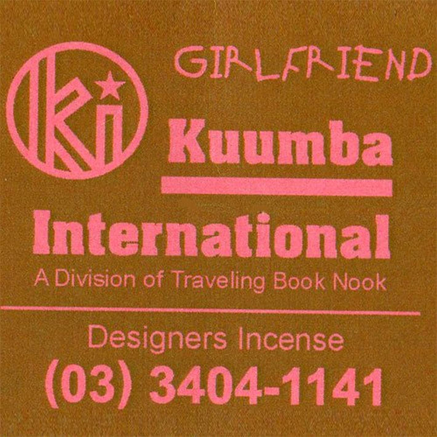 笑い滑る特許KUUMBA / クンバ『incense』(GIRL FRIEND) (Regular size)