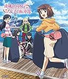 南鎌倉高校女子自転車部 VOL.4[Blu-ray/ブルーレイ]