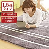 アイリスオーヤマ ホットカーペット 1.5畳 IHC-15-H