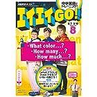 NHKテレビ エイエイGO!  2016年 8月号 [雑誌] (NHKテキスト)