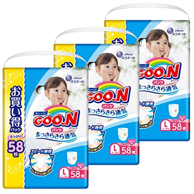 麺ブラウズクライストチャーチグーン パンツ L (9~14kg) 174枚(58枚×3) 女の子 まっさらさら通気 【ケース販売】