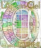 L'Arc~en~Ciel  LIVE 2014 at 国立競技場 [Blu-ray]/