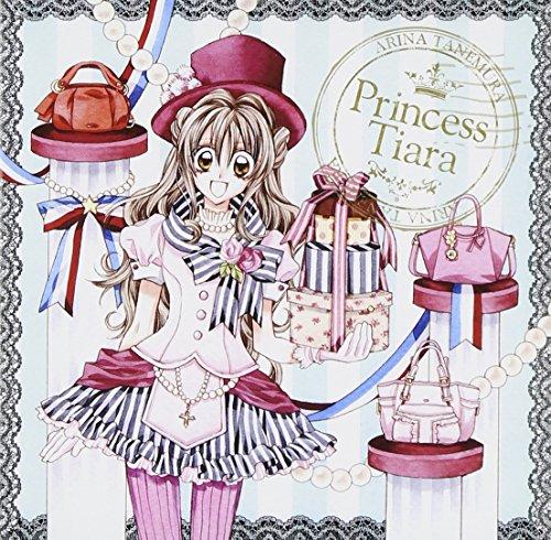 プリンセスティアラの詳細を見る