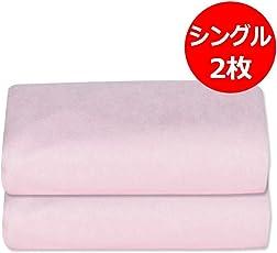 kerätä 防水 おねしょシーツ シングル 100×200cm ふわふわ生地で朝まで快適 2枚セット 選べる3色 (ピンク)