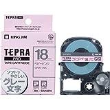 KING JIM 「テプラ」PROテープカートリッジカラーラベル(ソフト)ベビーピンク/グレー文字 SW18PH