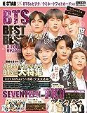 K-STAR DX BTS BEST of BEST + K-POP UPDATE (DIA Collection)