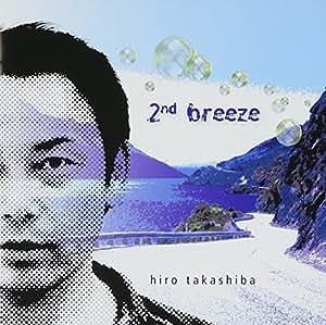 2nd breeze