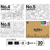 新感覚塗り絵 NuRIEto No.4-6(NU-T2)×2セット