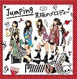 Jumping/黒板のメロディー