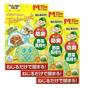ツイスターロック ずっと防臭 野菜長持ち Mサイズ ×3セット(キッチン袋)
