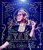 (特典なし)LIVE TOUR 2013 Fortune Cookie~なにが出るかな!? [Blu-ray]/