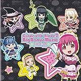 シンデレラブレイド2 Big Bonus Music S...