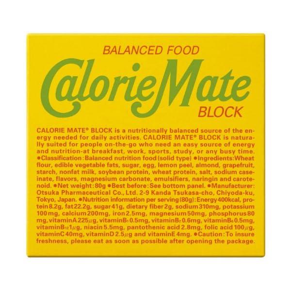 大塚製薬 カロリーメイト ブロック フルーツ 4本の商品画像
