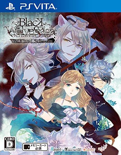 BLACK WOLVES SAGA -Weiβ und Schwarz-  - PS Vita