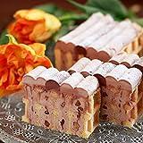 トップス×ワッフルワッフル ワッフルチョコレートケーキ (冷凍便お届け)