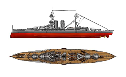 ピットロード 1/700 英国海軍 戦艦 クイーン・エリザベス 1918 W145