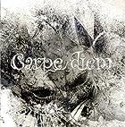 Carpe diem()