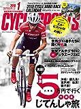 CYCLE SPORTS(サイクルスポーツ)2018年1月号