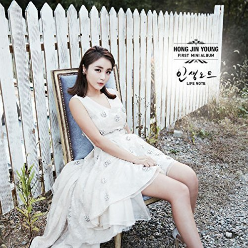 1stミニアルバム - 人生ノート(韓国盤)