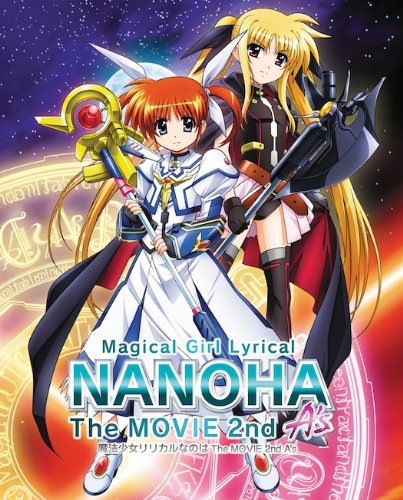 魔法少女リリカルなのはThe MOVIE 2nd A's(特装版) [Blu-ray]の詳細を見る